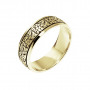 Crete Wedding Band